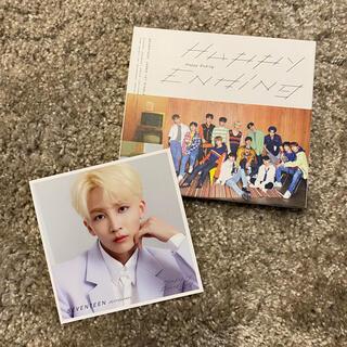 セブンティーン(SEVENTEEN)の値下げしました❗️SEVENTEEN CD HappyEnding(K-POP/アジア)