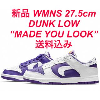 """ナイキ(NIKE)のW NIKE DUNK LOW """"Made You Look""""(スニーカー)"""