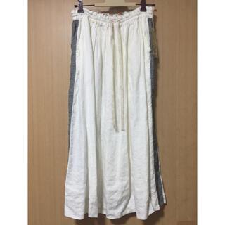 ジーンナッソーズ(jean nassaus)のジーンナッソーズ 新品スカート(ロングスカート)