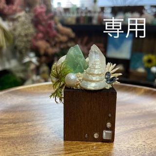11   ミニチュア天然石雑貨(その他)