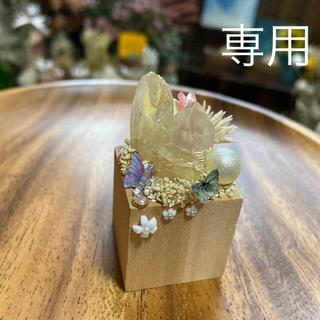 13  ミニチュア天然石雑貨(その他)