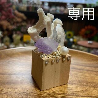 14  ミニチュア天然石雑貨(その他)