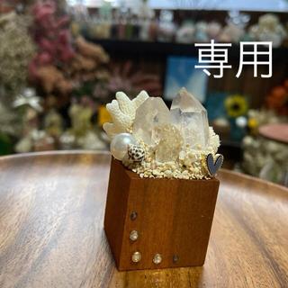 15  ミニチュア天然石雑貨(その他)