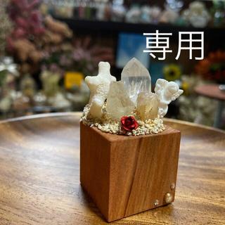 16  ミニチュア天然石雑貨(その他)