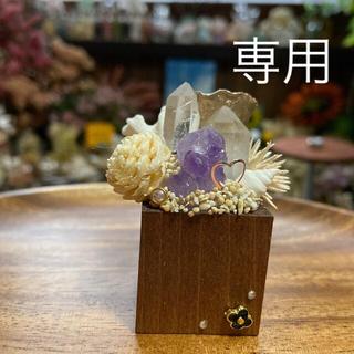 17  ミニチュア天然石雑貨(その他)
