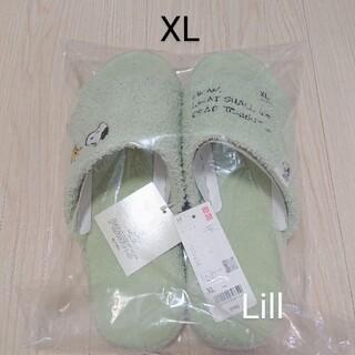 ユニクロ(UNIQLO)のユニクロ スヌーピー スリッパ XL 新品 グリーン(その他)