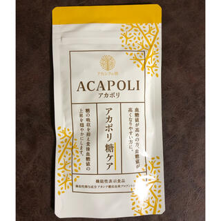 アカシアの樹アカポリ糖ケア180(ダイエット食品)