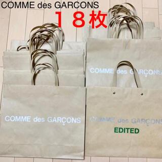 コムデギャルソン(COMME des GARCONS)のCOMME des GARCONS ショッパー ショップ袋 コムデギャルソン 袋(ショップ袋)