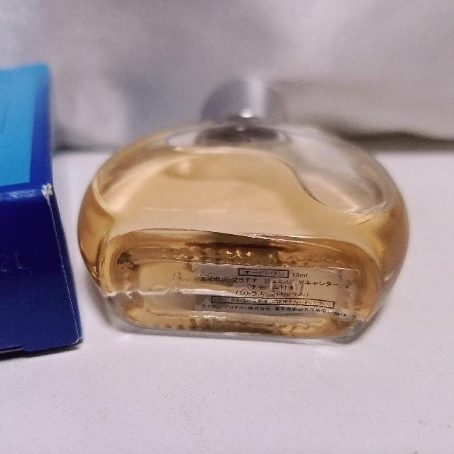 AVON(エイボン)のエイボン プラチナジュエル シトラスフローラル オードトワレ レディース ミニ コスメ/美容の香水(香水(女性用))の商品写真