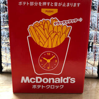 マクドナルド(マクドナルド)のマクドナルド ポテトクロック(置時計)