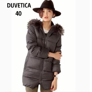 DUVETICA - デュベティカ ダウン レディース 40