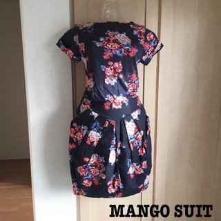 マンゴ(MANGO)の新品 タグ付き MANGO SUIT 異素材 花柄 コクーンワンピース M(ひざ丈ワンピース)