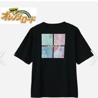 アベイル(Avail)の新品 きまオレ 2XL 黒T まつもと泉(Tシャツ/カットソー(半袖/袖なし))