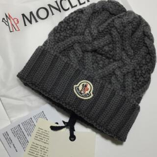 モンクレール(MONCLER)のMONCLER モンクレール ニット帽 グレー(ニット帽/ビーニー)