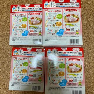 ハウスショクヒン(ハウス食品)のフルーチェイチゴ味10袋(菓子/デザート)