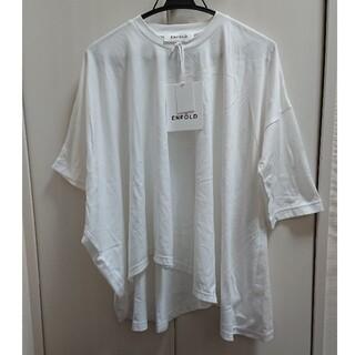 エンフォルド(ENFOLD)の新品 エンフォルド アシンメトリーTシャツ ホワイト enfold(Tシャツ(半袖/袖なし))