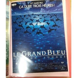 グラン・ブルー 映画チラシ(印刷物)