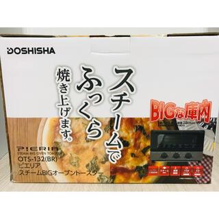 ドウシシャ(ドウシシャ)の人気 ドウシシャ スチーム オーブン トースター OTS-132 BR(調理機器)