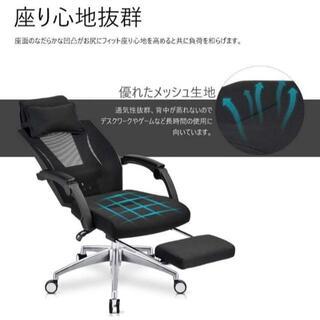 ❤極上の座り心地♪❤ゆったり寛げ長時間の座位でも疲れにくい★ハイバックチェア(ハイバックチェア)