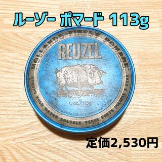 ルーゾー ストロングホールド ブルー ポマード 113g(ヘアワックス/ヘアクリーム)