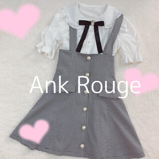 アンクルージュ(Ank Rouge)の2点💖(セット/コーデ)