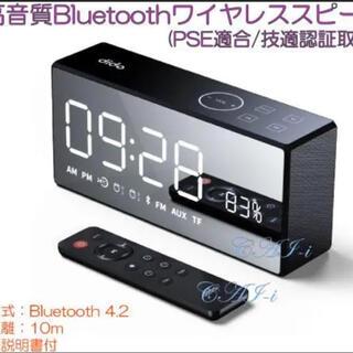 在庫僅か‼️最終値下げ★高音質Bluetoothワイヤレススピーカー★ヤマト送込(スピーカー)