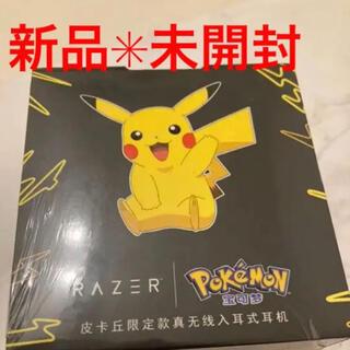 レイザー(LAZER)のRazer純正未開封 Bluetoothイヤホン ピカチュウコラボ 日本未発売(ヘッドフォン/イヤフォン)