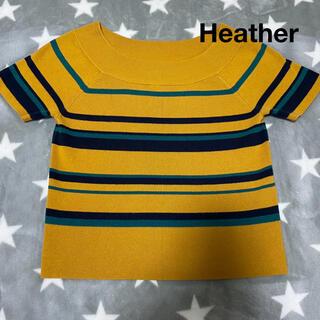 ヘザー(heather)の【Heather】ボーダー半袖(Tシャツ(半袖/袖なし))
