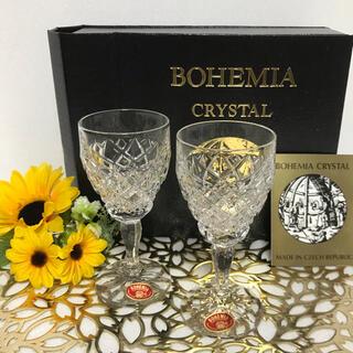 ボヘミア クリスタル(BOHEMIA Cristal)の[未使用] BOHEMIA ボヘミア ワイングラス ペア(グラス/カップ)