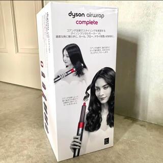 ダイソン(Dyson)のダイソン HS01 Dyson Airwrap エアラップ 限定色 レッド(ヘアアイロン)