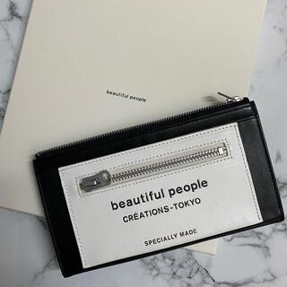 ビューティフルピープル(beautiful people)のbeautiful people/ライニングロゴポケットロングウォレット (財布)