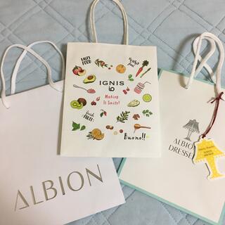 アルビオン(ALBION)のアルビオン イグニス ショップ袋♡(ショップ袋)