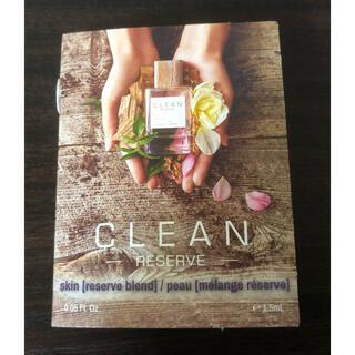 CLEAN - クリーン リザーブ スキン オードパルファム 1.5ml