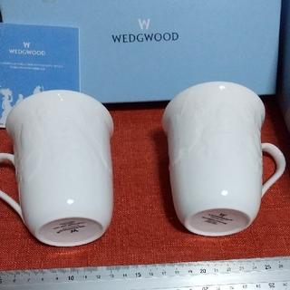 ウェッジウッド(WEDGWOOD)のウェッジウッド、ペアセット(食器)