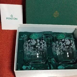 ミントン(MINTON)のミントン  ペア、オールドファッション(グラス/カップ)
