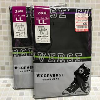 コンバース(CONVERSE)のコンバース ボクサーブリーフ LLサイズ 4枚 ★CONVERS アンダーウエア(ボクサーパンツ)
