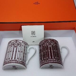 エルメス(Hermes)のエルメス H アッシュデコ マグカップ【ルージュ ( 赤 & 白 )】× 2個!(グラス/カップ)