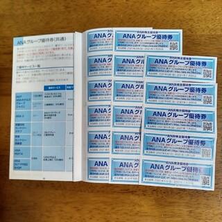 エーエヌエー(ゼンニッポンクウユ)(ANA(全日本空輸))のANAグループ優待券 全日空(その他)