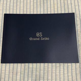 グランドセイコー(Grand Seiko)の希少 グランド セイコー GRAND SEIKO 歴史 職人技と先進技術 冊子(その他)