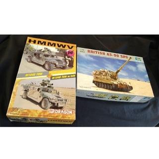 ドラゴン(DRAGON)のドラゴン社、HUMVEE2台セット&トランペッター社、AS-90自走火砲2個組 (模型/プラモデル)
