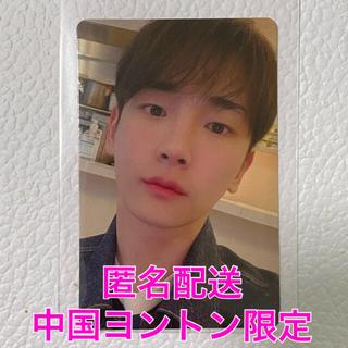 シャイニー(SHINee)のSHINee KEY キー トレカ 中国ヨントン 限定(K-POP/アジア)