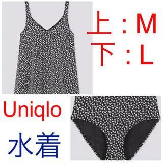 ユニクロ(UNIQLO)の新品 ユニクロ ビーチフレアタンクトップ & ショーツ 2点セット M&Lサイズ(水着)