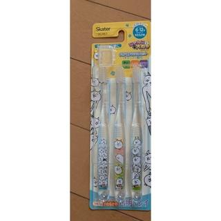 にゃんこ大戦争 歯ブラシ 3本セット ×2