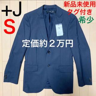 ユニクロ(UNIQLO)の+J ウールジャケット ジャケット ジルサンダー ユニクロ Blue(テーラードジャケット)