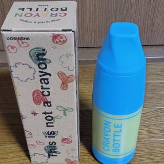 ドウシシャ(ドウシシャ)のクレヨン型 ステンレスボトル(水筒)