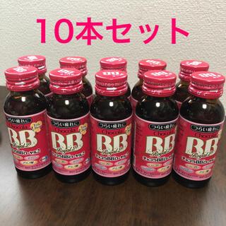 エーザイ(Eisai)のチョコラBBローヤル2(50ml×10本)(その他)