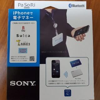 ソニー(SONY)のPaSoRi(パソリ) RC-S390 iOS専用ICカードリーダー/ライター(その他)