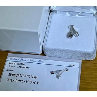 アレキサンドライト&ダイヤモンド K18WG ペンダント(ネックレス)