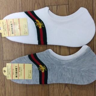 ムジルシリョウヒン(MUJI (無印良品))の無印のスニーカーソックス2点セット新品(ソックス)