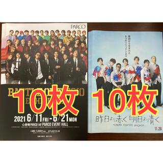 エグザイル トライブ(EXILE TRIBE)のBATTLE OF TOKYO GENERATIONS 昨日より赤く明日より青く(印刷物)